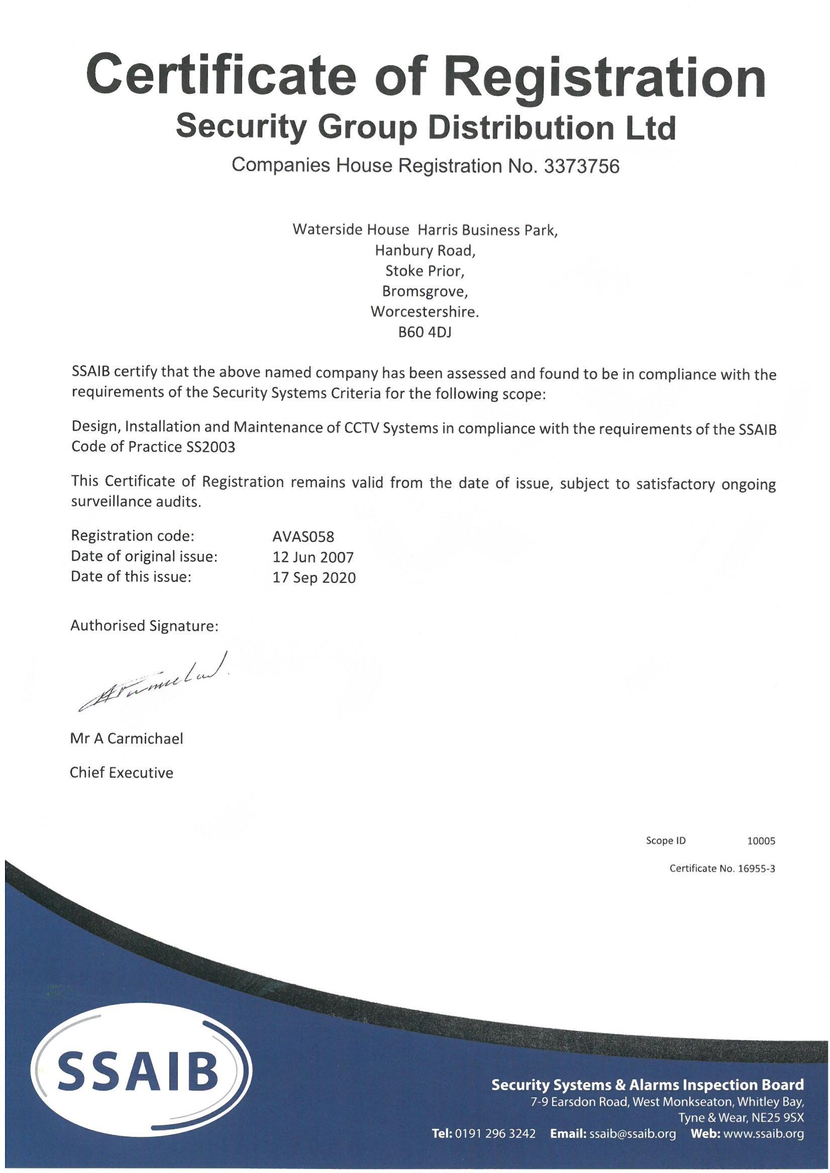 SSAIB Code of Practice SS2003 Certificate No. 16955